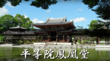 特殊な日本語字幕も お任せ